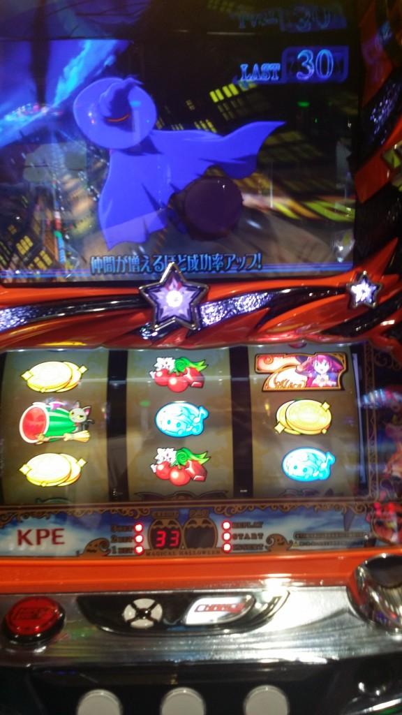 5 結界 防衛 マジハロ