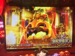 マジカルハロウィン5のキングカボチャンス100G
